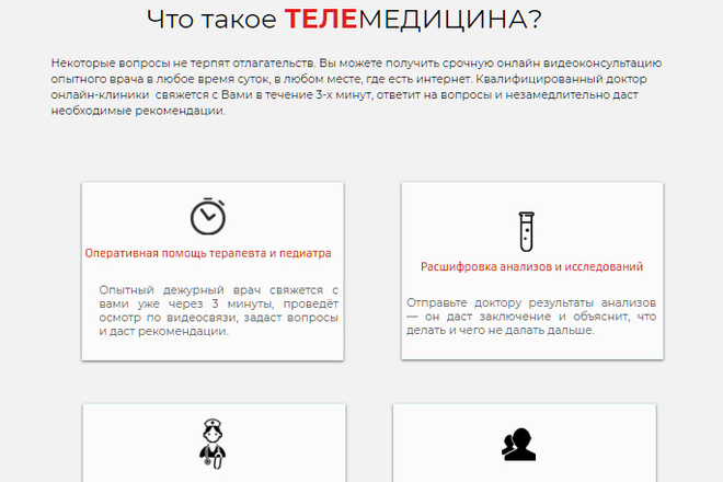 Создание сайтов на конструкторе сайтов WIX, nethouse 4 - kwork.ru