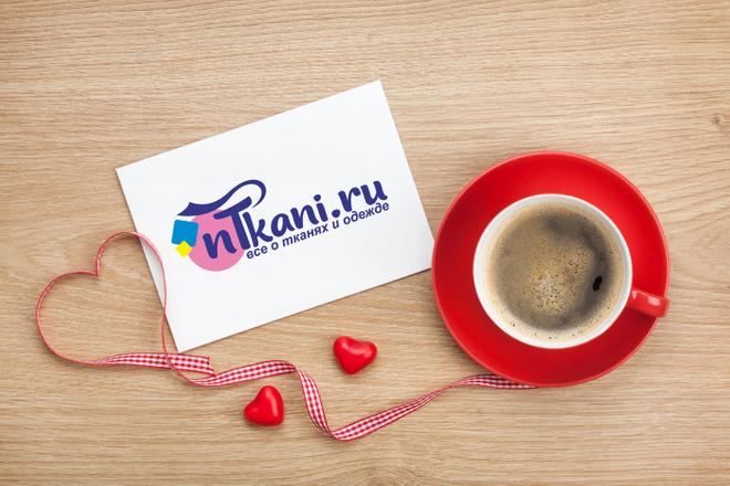 Логотип до полного утверждения 36 - kwork.ru