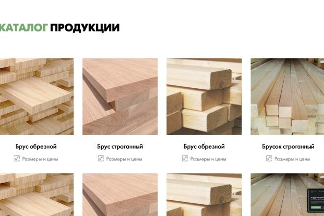 Вёрстка сайтов по доступной цене 57 - kwork.ru