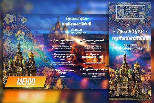 Сделаю оформление групп в социальных сетях или каналах 16 - kwork.ru