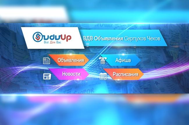 Сделаю оформление групп в социальных сетях или каналах 26 - kwork.ru