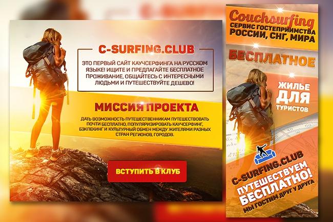 Сделаю оформление групп в социальных сетях или каналах 24 - kwork.ru