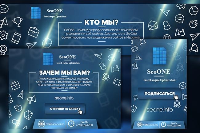 Сделаю оформление групп в социальных сетях или каналах 23 - kwork.ru