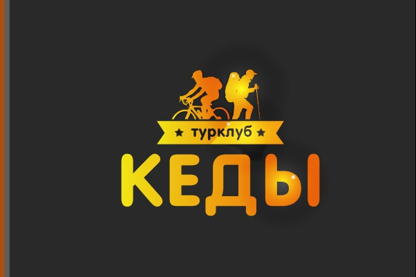 Сделаю оформление групп в социальных сетях или каналах 12 - kwork.ru