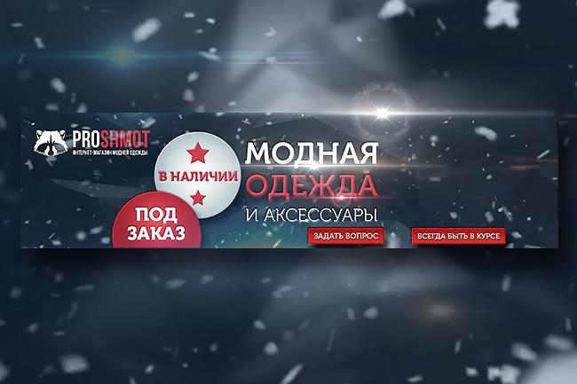 Сделаю оформление групп в социальных сетях или каналах 29 - kwork.ru