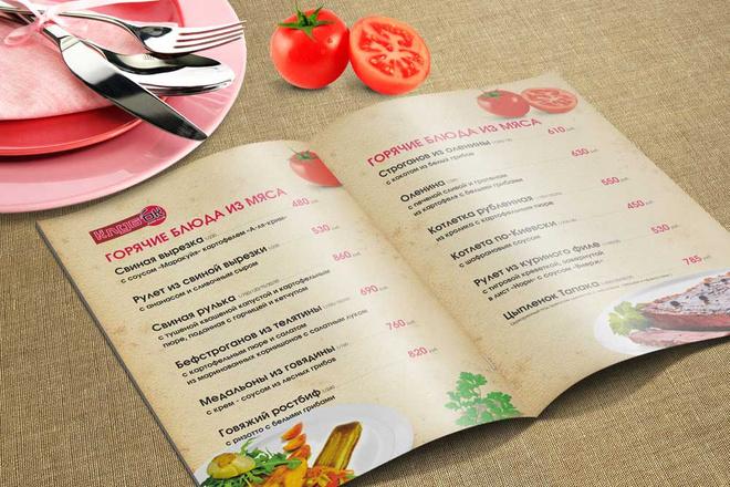Дизайн меню для кафе и ресторана 6 - kwork.ru