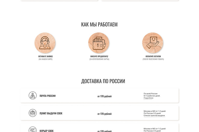 Уникальный дизайн сайта для вас. Интернет магазины и другие сайты 58 - kwork.ru
