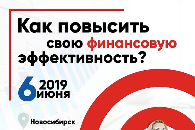 Дизайн Instagram 8 - kwork.ru