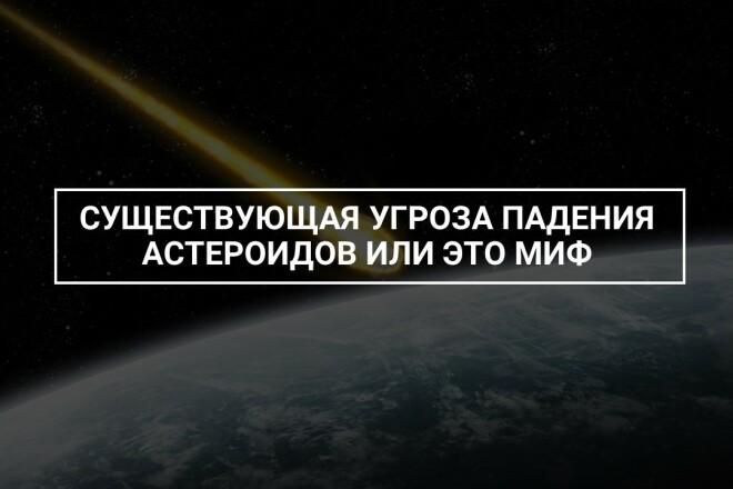 Разработка стильных презентаций 8 - kwork.ru