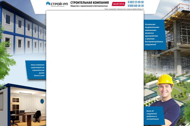 Фон для магазина на Авито. ру 64 - kwork.ru