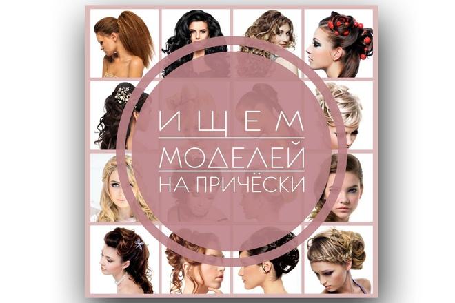 Сделаю качественный фотомонтаж 7 - kwork.ru