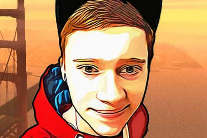 Сделаю портреты в стиле GTA 2 - kwork.ru