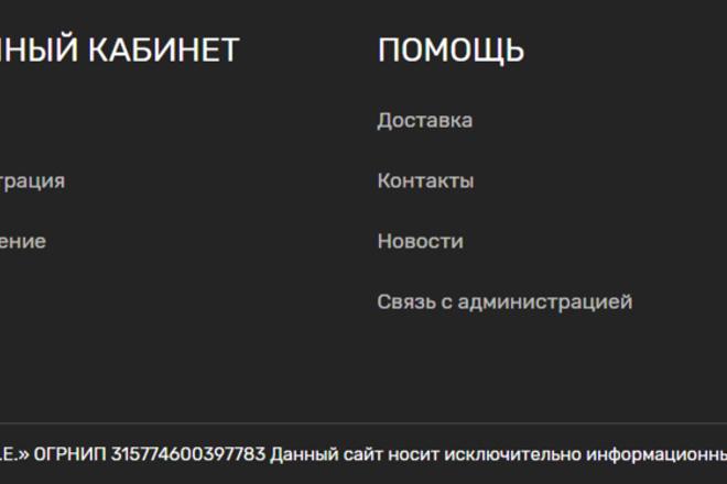 Доработка верстки и адаптация под мобильные устройства 16 - kwork.ru