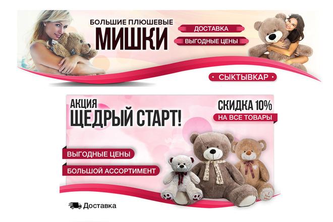 Разработаю обложку для вашего сообщества 8 - kwork.ru