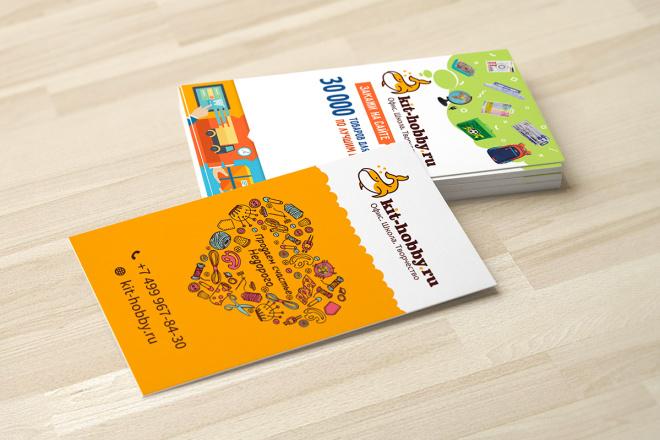 Дизайн визитки с исходниками 101 - kwork.ru