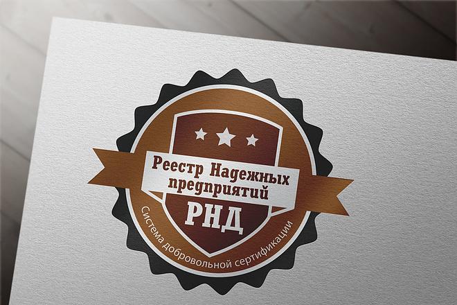 Эффектный логотип 66 - kwork.ru