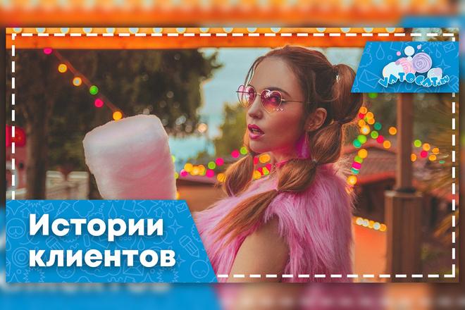 Создам превью для видео youtube 2 - kwork.ru