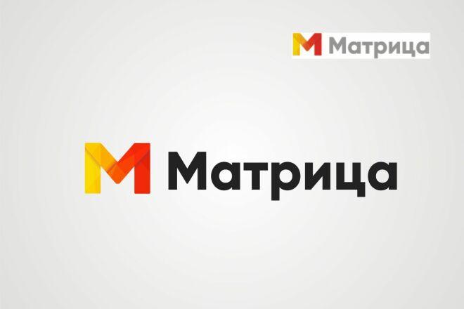 Логотип по образцу в векторе в максимальном качестве 97 - kwork.ru