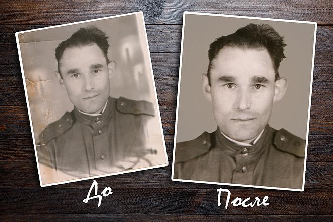 Реставрация старых фотографий 20 - kwork.ru