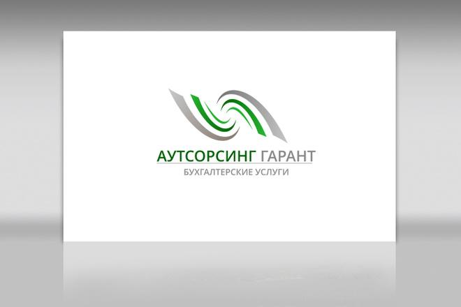 Логотип с нуля. 4 варианта + исходник в векторе + визуализация + бонус 12 - kwork.ru