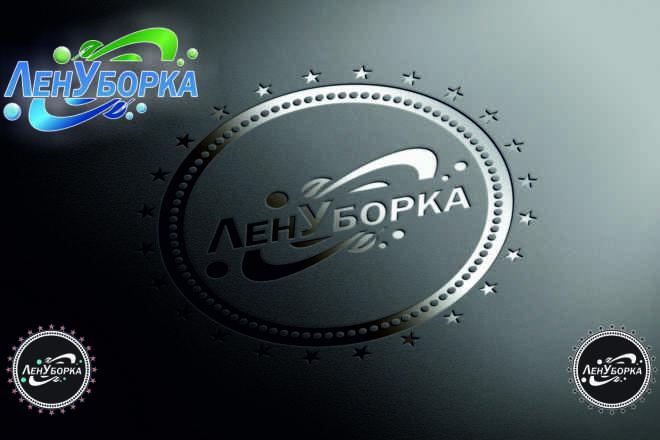Дизайн логотипа по Вашим пожеланиям 2 - kwork.ru