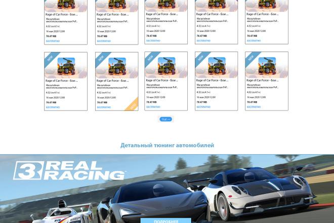 Дизайн для вашего сайта или мобильного приложения + PSD 9 - kwork.ru