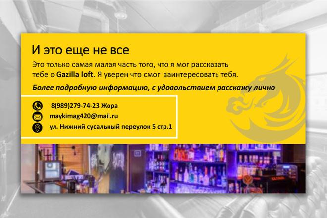 Сделаю презентацию в MS PowerPoint 22 - kwork.ru
