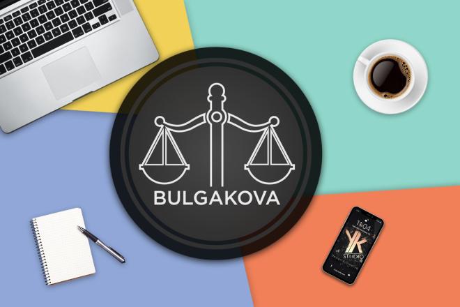 Создание логотипа для вас или вашей компании 23 - kwork.ru