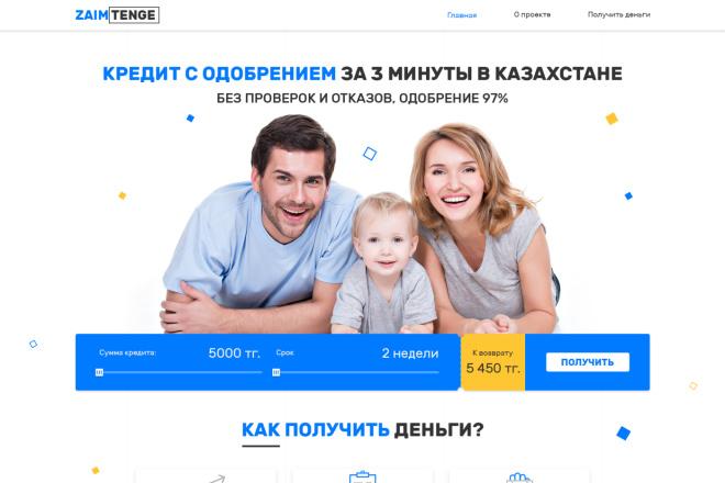 Дизайн страницы сайта для верстки в PSD, XD, Figma 33 - kwork.ru