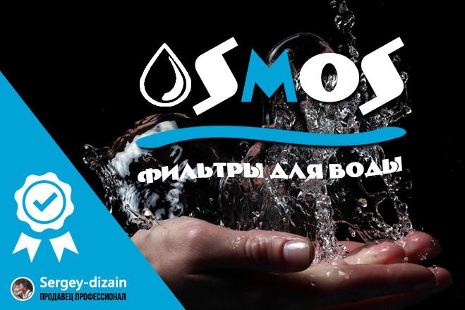 Создам 3 варианта логотипа с учетом ваших предпочтений 31 - kwork.ru
