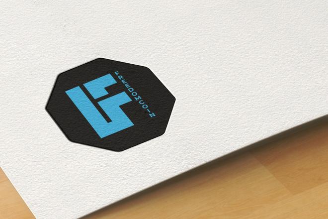 Логотип для вас и вашего бизнеса 19 - kwork.ru