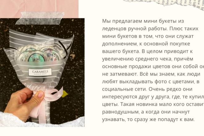 Стильный дизайн презентации 181 - kwork.ru