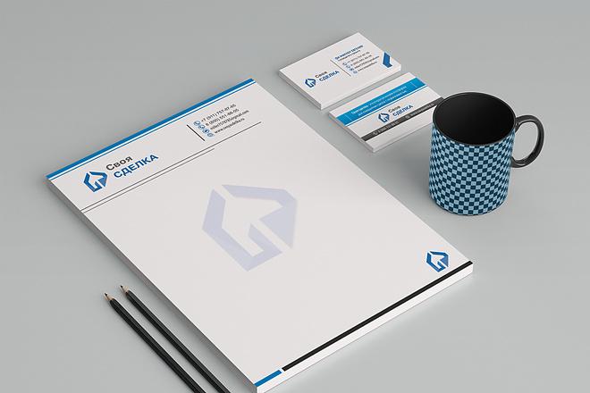 Создам фирменный стиль бланка 122 - kwork.ru