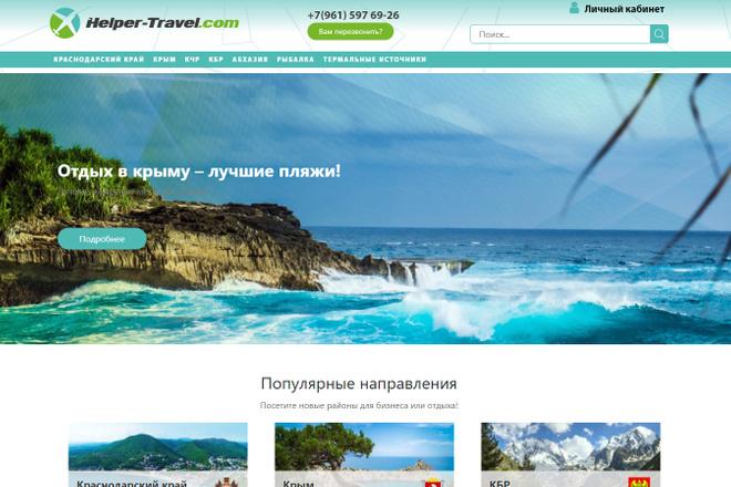 Создам современный логотип 13 - kwork.ru
