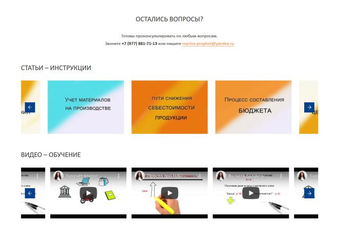 Доработка и исправления верстки. CMS WordPress, Joomla 20 - kwork.ru