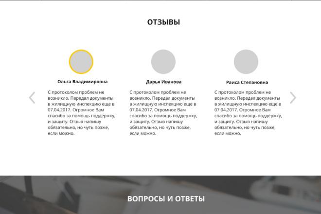 Дизайн продающего лендинга для компании 16 - kwork.ru