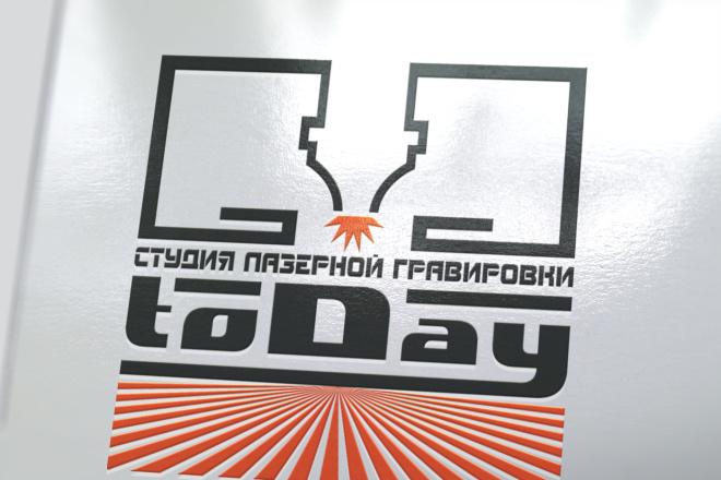 Логотип новый, креатив готовый 36 - kwork.ru