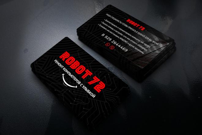 Сделаю дизайн визитки 10 - kwork.ru