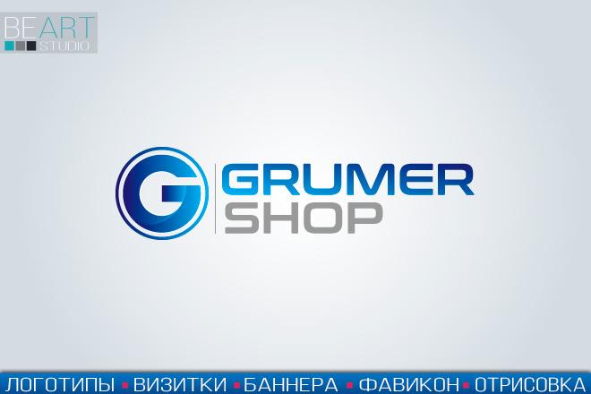 Создам качественный логотип, favicon в подарок 7 - kwork.ru