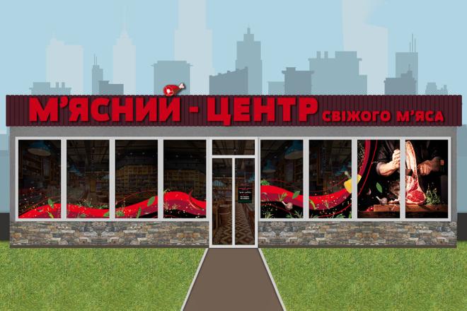 Дизайн рекламной наклейки на стекло, витрину 15 - kwork.ru