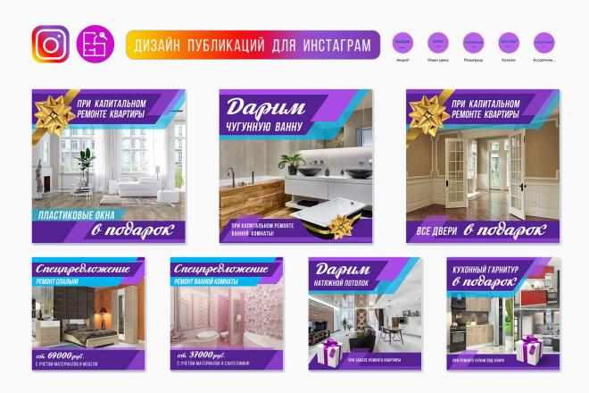 Разработаю дизайн флаера, листовки 15 - kwork.ru