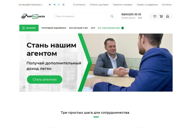 Разработаю дизайн Landing Page 4 - kwork.ru