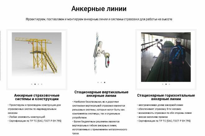 Копирование Landing Page и перенос на Wordpress 19 - kwork.ru