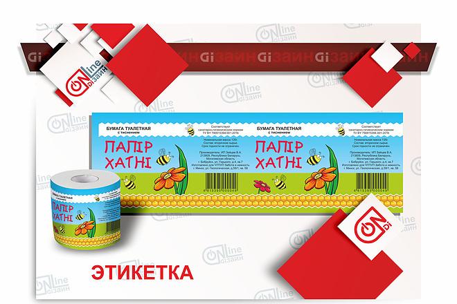 Разработка этикетки 7 - kwork.ru