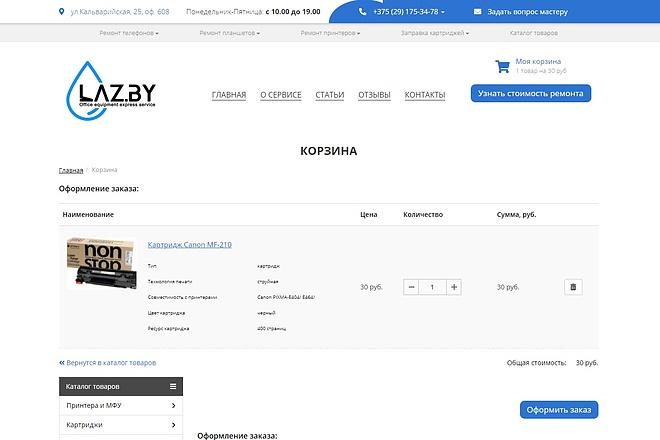 Сайт под ключ на modx 2 - kwork.ru