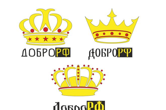 Создам логотип любой сложности 7 - kwork.ru
