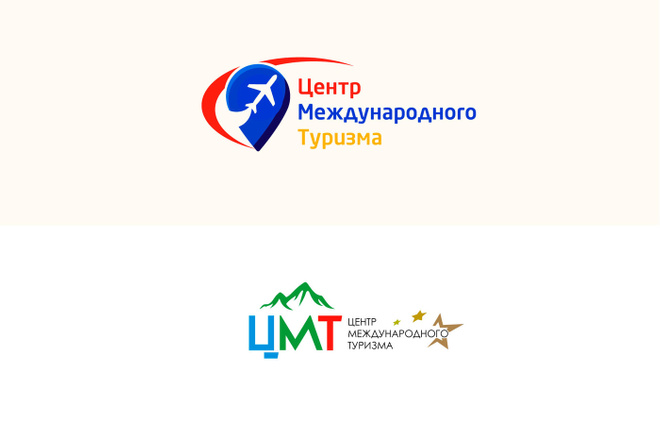 Создам 2 варианта логотипа + исходник 53 - kwork.ru