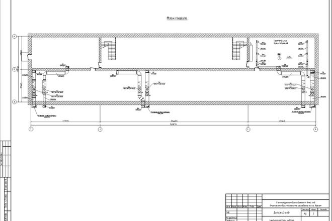 Проект вентиляции 3 - kwork.ru