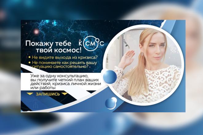 Разработаю дизайн афиши, плаката 5 - kwork.ru