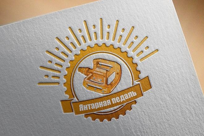 Презентабельный логотип с нуля 6 - kwork.ru